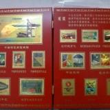 十八大纪念邮票
