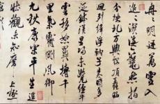 《行书多景楼诗册》,米芾结体最老辣的书法