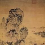 明代山水画欣赏