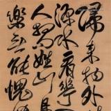 """傅山书法为何被评为""""清初第一写家"""""""