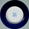 清中期霁蓝釉盘能值多少钱?