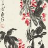 齐白石花卉图的价值与鉴赏赏