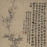 扬州画派的艺术特点及继承人李育作品价值