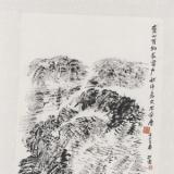 邵璞焦墨山水画作品欣赏