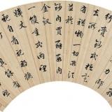 林召棠生平简介及书法作品欣赏