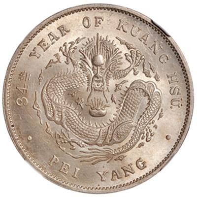 北洋34年银币多不多 值不值钱