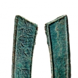 战国齐明刀币的历史和特征