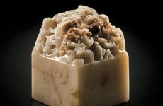 寿山石印章收藏 价格高低关键看材质