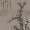 清代画家罗牧《古木竹石图》欣赏
