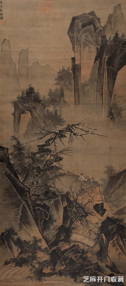 画家马远山水画欣赏