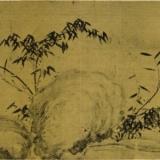 苏轼画作欣赏及价值
