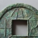 从一件钱币铜印版看古玩中的 高大上未必就好