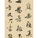 如何对北京书法家作品欣赏