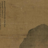 明代居节山水画值得收藏吗