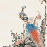 颜伯龙 一位由贵族到布衣的花鸟大家