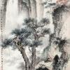 黄君璧 史上第一位租用直升机看瀑布的大画家