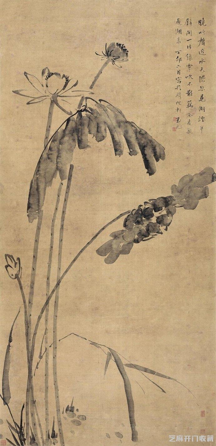 [第二套人民币图片]陈撰 以学识行走江淮的画家
