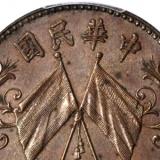 铜钱价格1万以上照片