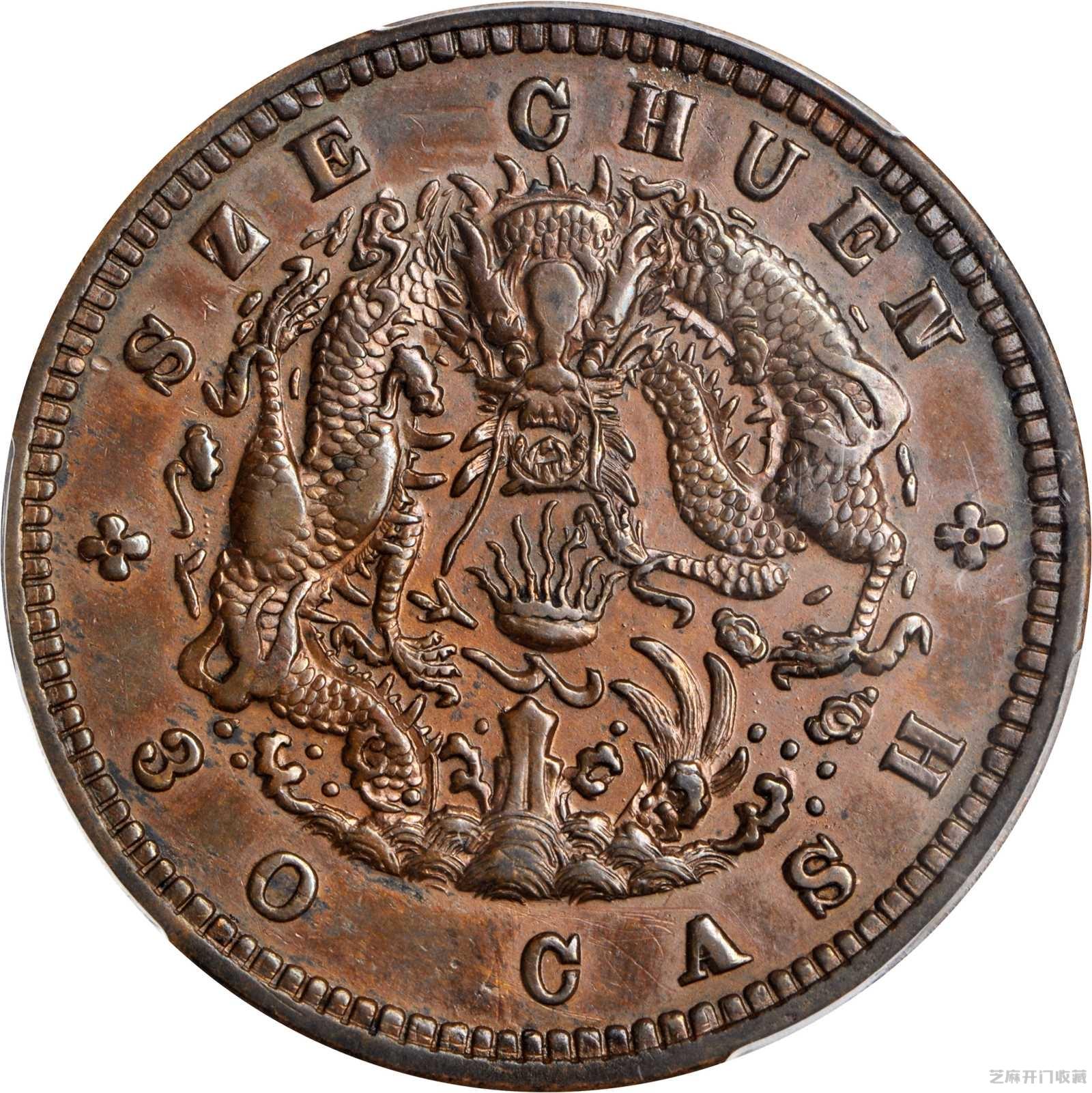 [拍卖法全文]古币光绪元宝值多少钱 最高的值三百多万呢