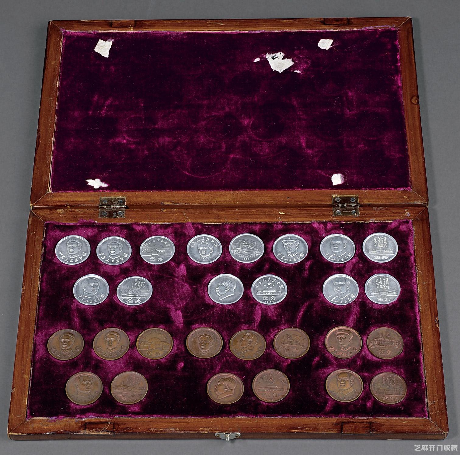 [北京拍卖行]1一5分硬币收藏价格表
