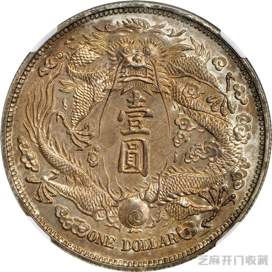 「和田玉价格」大清银币价格表 最贵的居然上百万