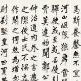 李瑞清书法造诣精深 竟因此被称海上四妖