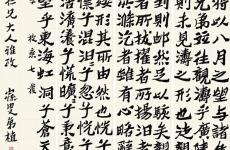 十大中国当代楷书名家盘点