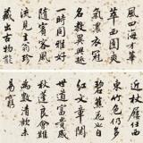 楷书的历史 如何对楷书书法作品欣赏