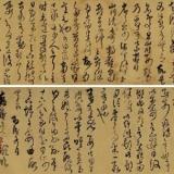 王羲之书法作品欣赏应该注意哪些问题