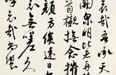颜体书法的来历 颜真卿学习书法的三大境界