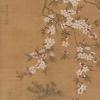 清代女画家恽冰作品欣赏