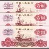 1960年1元纸币市值不断攀升 有意收藏的朋友还犹豫什么