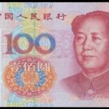 发行至今仅有二十年的1999年100元纸币值得收藏吗
