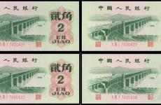 1962年2角纸币价格怎么样 如何收藏和保存