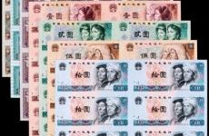 中国绝版连体钞怎样收藏