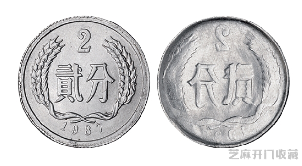 哪些2分硬币可以升值