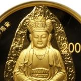 普陀山金银币的价格为什么那么高