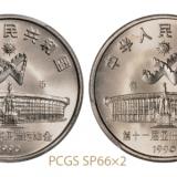 浅谈第十六届亚运会金银纪念币