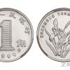不是所有1角硬币都值得入手 那哪种受收藏者欢迎呢