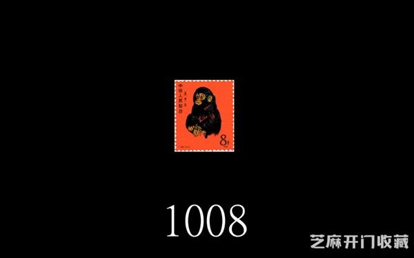 1980年发行的猴票现如今身价猛涨 快问爸妈家里有没有