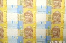 中乌建交连体钞的价值高吗