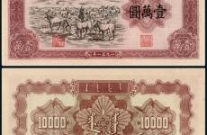 市面上哪些纸币可以收藏