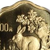1999年己卯兔年金银币发行背景以及当前行情