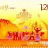 中国梦邮票价格持续上涨的原因