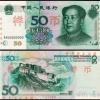 99版50元能在不到二十年时间里涨到九百元 究竟有什么特别之处 ...
