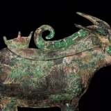 商周青铜器典型纹饰特征