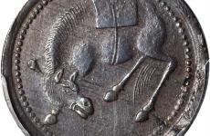 几种常见铜钱价格的分析