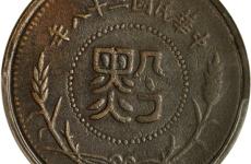 民国铜元的价格受哪些因素影响
