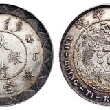 双龙戏珠银元具备的价值