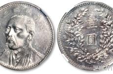 大头银元价格受哪些因素的影响